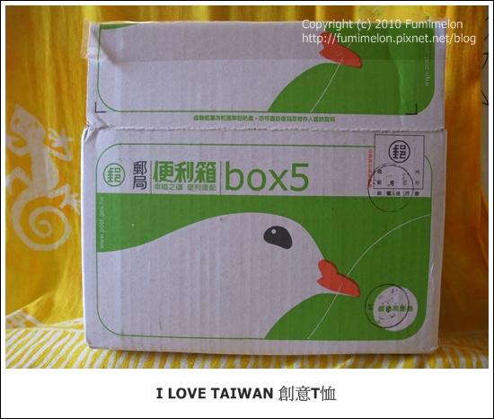 I LOVE TAIWAN 創意T恤