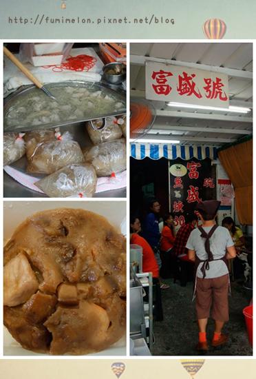 台南.美食篇