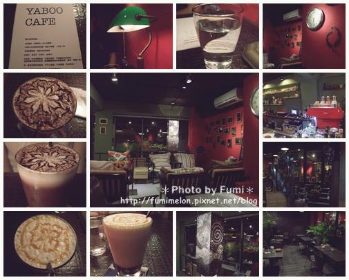 YABOO CAFE