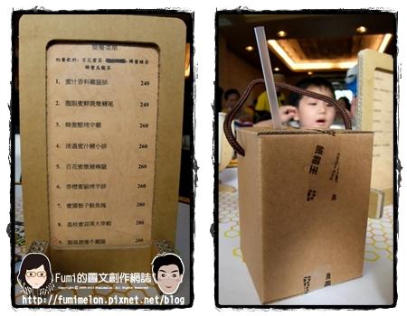 紙箱王_20091025