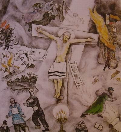 chagall_1937白色礫刑.jpg