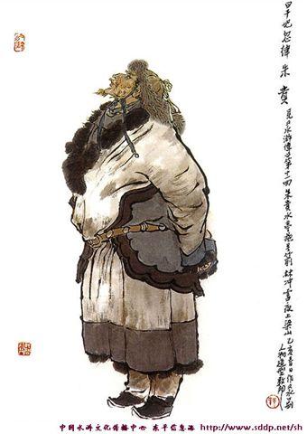 地囚星旱地忽律朱貴2.jpg