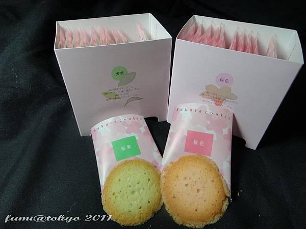 YOKU MOKU期間限定,櫻花風味餅乾