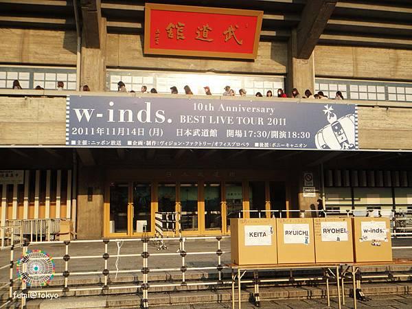 日本武道館w-inds. Best Live Tour 2011