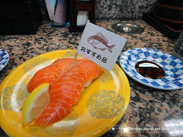 グルメ回転寿司市場