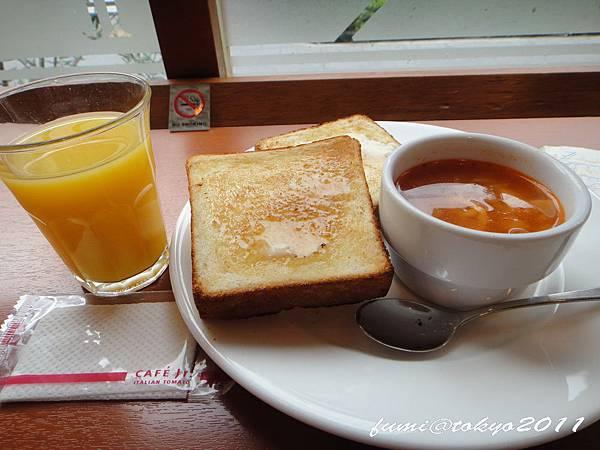 Italian Tomato早餐