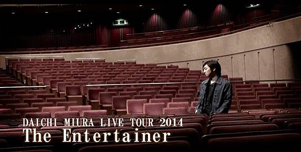 三浦大知LIVE TOUR 2014- The Entertainer-