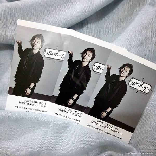 三浦大知LIVE TOUR 2016(RE)PLAY