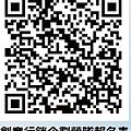 5986477183216 (副本).jpg