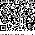 5986477287351 (副本).jpg
