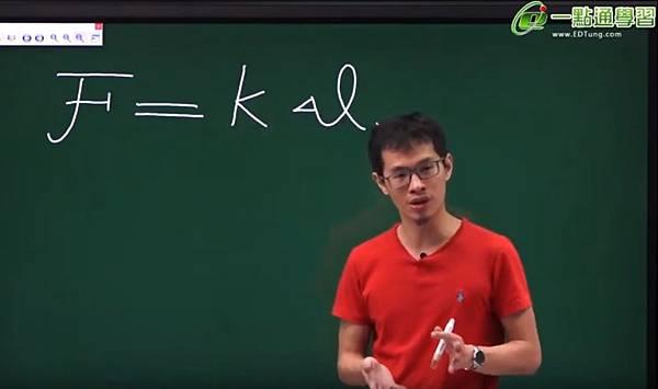 物理謝錦老師影片截圖.jpg