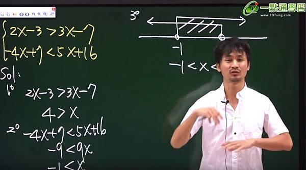 數學陳建州老師影片截圖.jpg