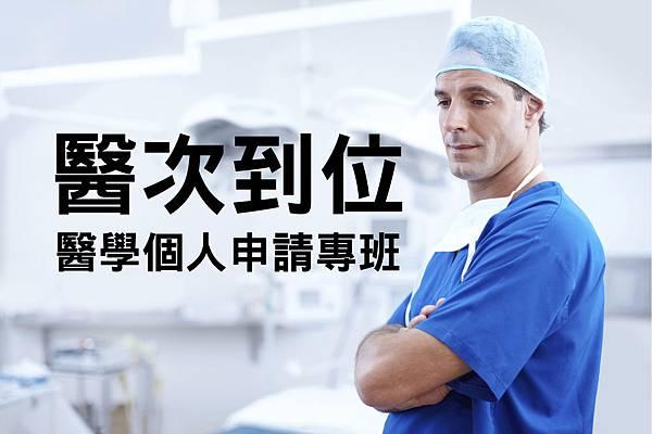 doctor-1149149_1920-01.jpg