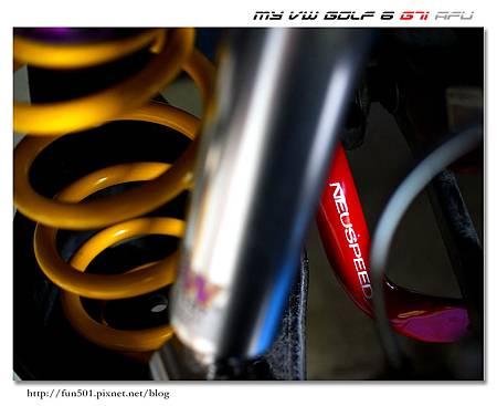 120126  KW V3避震器 & NEUSPEED防傾桿