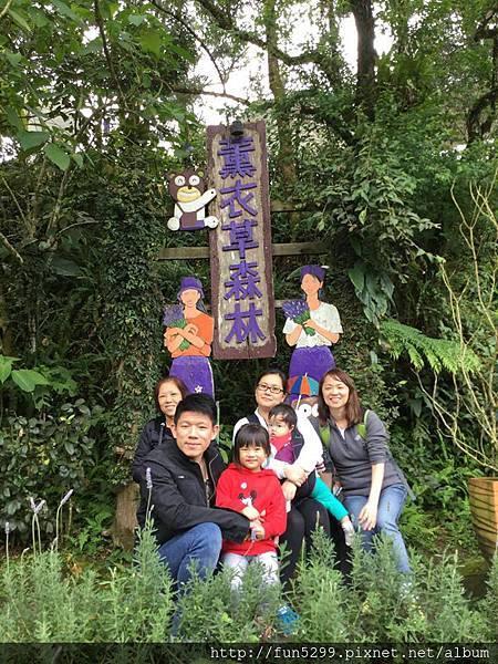 新加坡 徐先生全家福~在薰衣草森林。