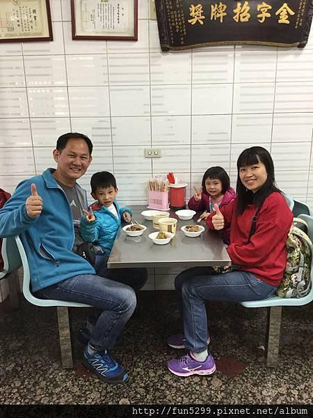 香港 羅先生全家福~品嘗在地美食中。
