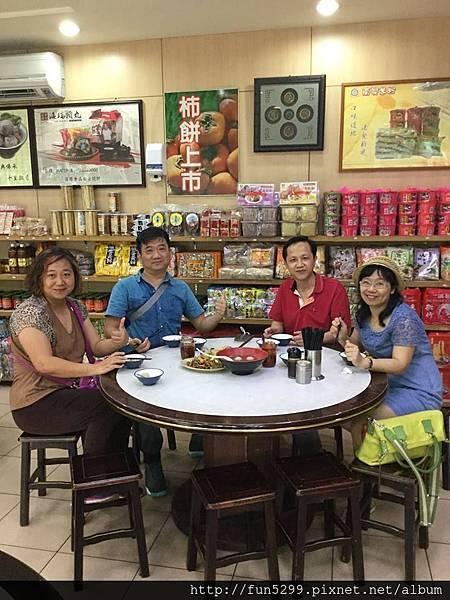 中國 廣州 曹女士、何女士、易先生、麥先生~在新竹米粉。