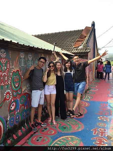 馬來西亞 陳先生與四位好友,在彩虹村
