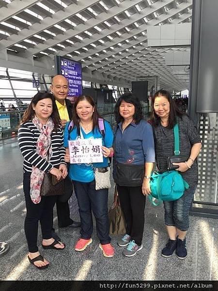 汶萊 怡娟、媽媽、黃先生夫婦~機場接機囉。