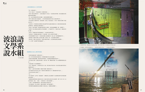 hdM-boat-.jpg