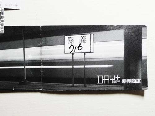 P1160226.jpg