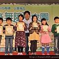 第六屆向上童畫賞『真心畫‧繪幸福』兒童彩繪比賽