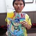 家樂福文教基金會第六屆兒童繪畫比賽 昌平國小 林邵諺 入圍獎
