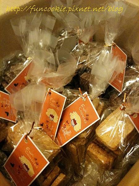 Funcookies 杏仁片-1.jpg