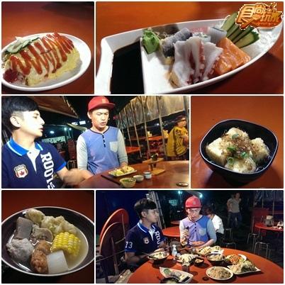 日本食事.jpg