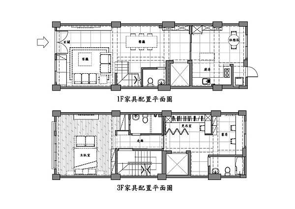 富貴壬區透天施工圖 Model (1).jpg
