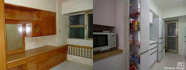 廚房對照.jpg
