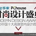 PC時尚盛典-1024x382.jpg
