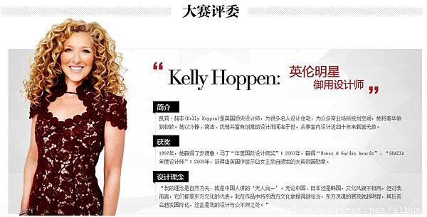 PC-kelly-hoppen.jpg