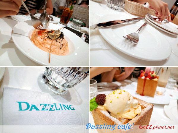 dazzlingcafe1.jpg