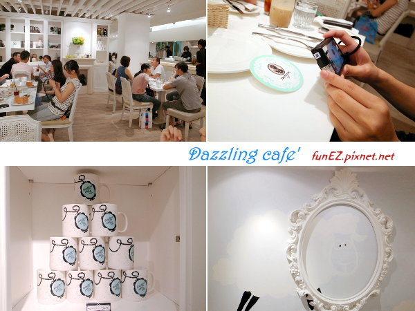 dazzlingcafe2.jpg