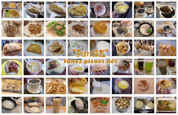 HK_food_2.jpg