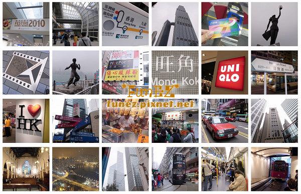 HK_view_2.jpg