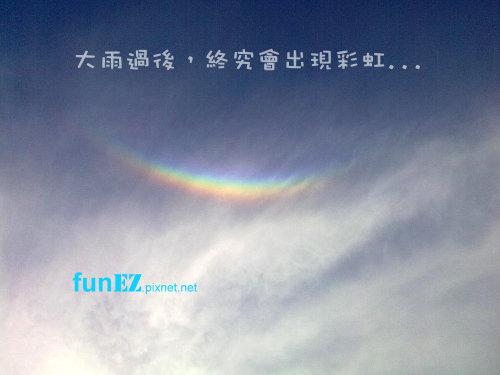 20100812079.jpg