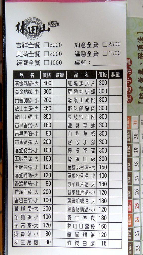 DSC09078.JPG