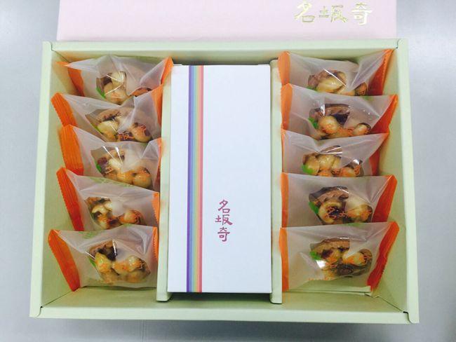 加入夏威夷豆的棗泥糖,口感香Q不黏牙是超值好吃的新選擇。夏威夷豆塔10入+夏威夷豆棗泥糖200g每盒500元.JPG