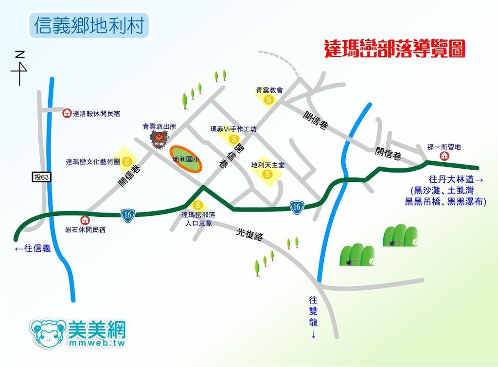 地利地圖.jpg