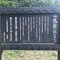 茶鄉園_66.jpg