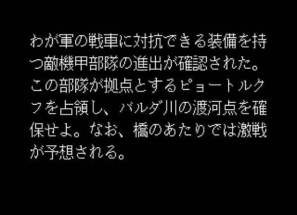 大戰略_022.JPG