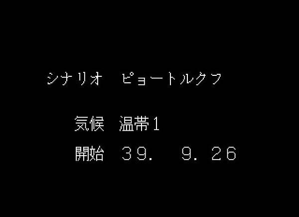 大戰略_023.JPG