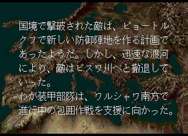 大戰略_025.JPG