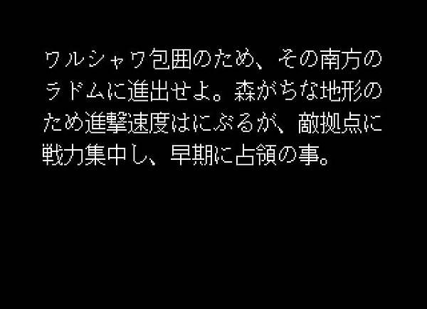 大戰略_027.JPG