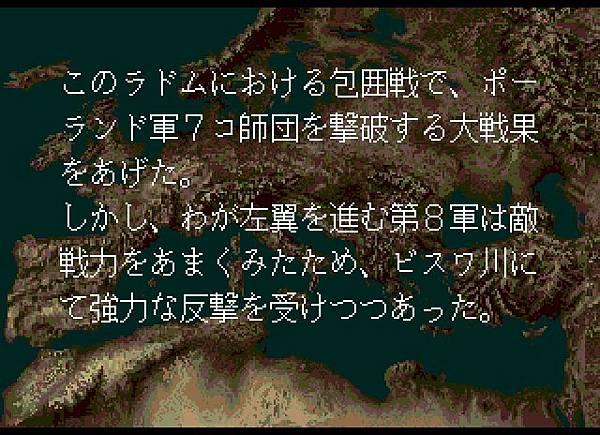 大戰略_029.JPG