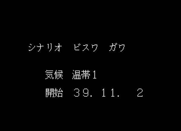大戰略_030.JPG