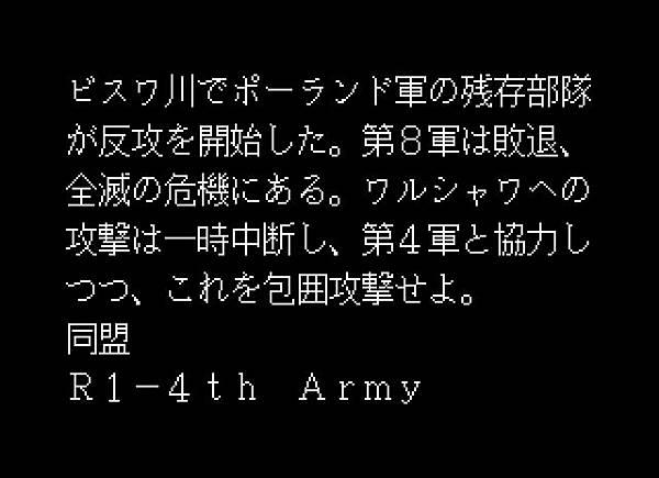 大戰略_031.JPG