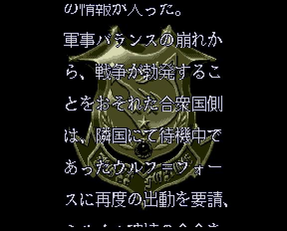 戰場之狼2 _003.jpg